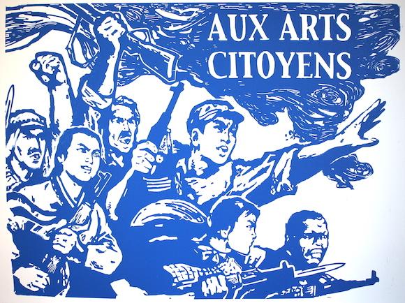 fb-aux-arts-580